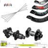 DT Swiss 350 Aluminum Online Wheel Builder
